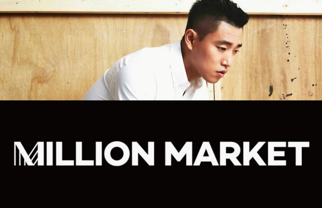 Gary Signs Contract With SM Entertainment's Hip Hop Label, Million Market