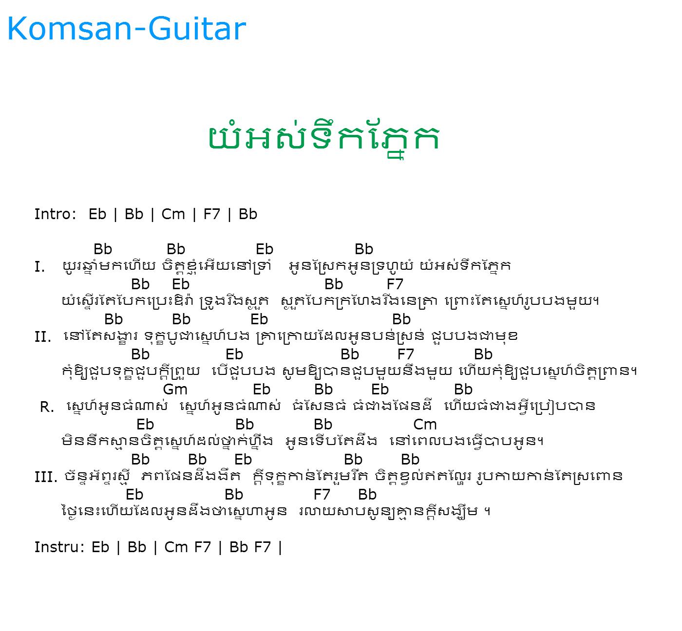 Pov Vannary Yum Os Teuk Pnak Guitar Chords Komsan Guitar