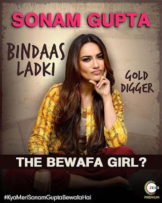 Kya meri sonam Gupta bewafa hai movie actress