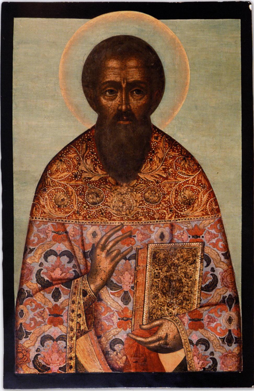 """Результат пошуку зображень за запитом """"Житіє святого священномученика Артемона"""""""