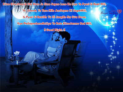 Kitne Khush Nasib Hai Hum Good Night Shayari