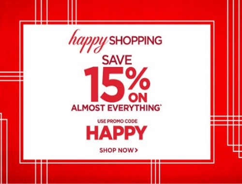 The Shopping Channel Holiday Shopping Flash Sale 15% Off Promo Code