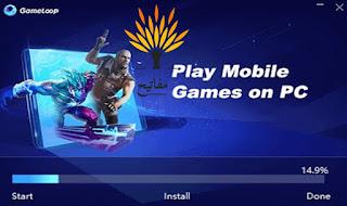 برنامج GameLoop