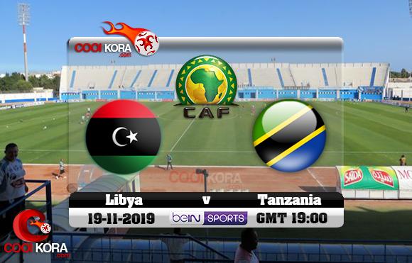 مشاهدة مباراة ليبيا وتنزانيا اليوم 19-11-2019 تصفيات كأس أمم أفريقيا