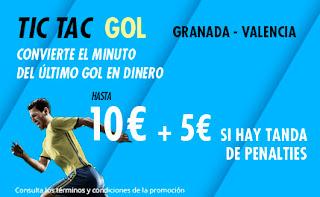 suertia promocion Granada vs Valencia 4 febrero 2020