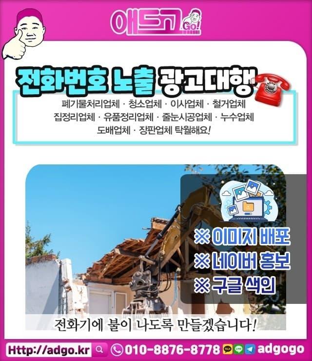 서울견적서제작