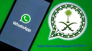 سعودي واتساب