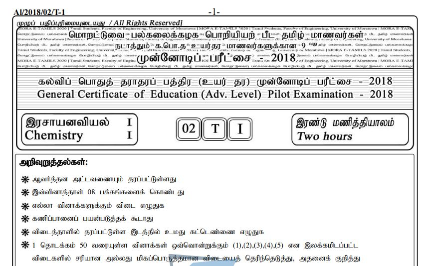 Top Five Chemistry Test Paper 2018 - Circus