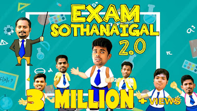 Exam Sothanaigal 2 | Micset