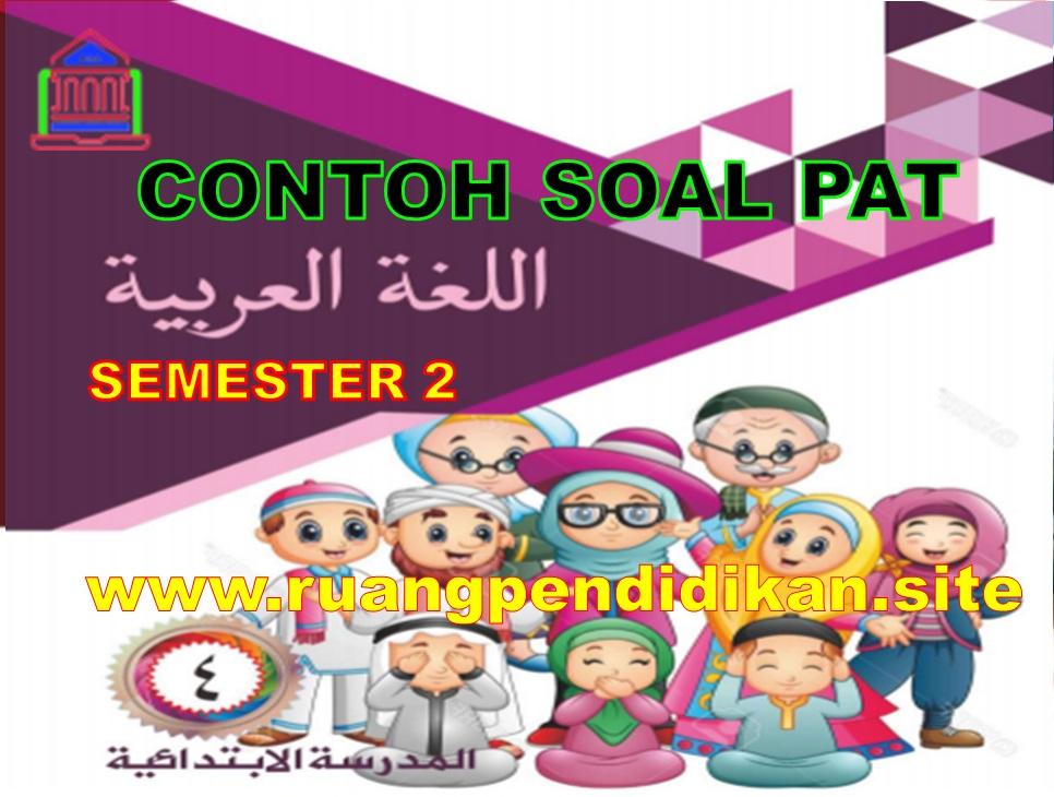 Soal UKK Bahasa Arab Kelas 4 SD/MI