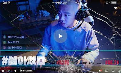 #Alive [2020] ฝ่าวิกฤตซอมบี้เกาหลีถล่มเมือง
