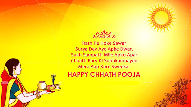 happy-chhath-puja-2019