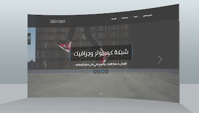 mikrotik responsive hotspot page