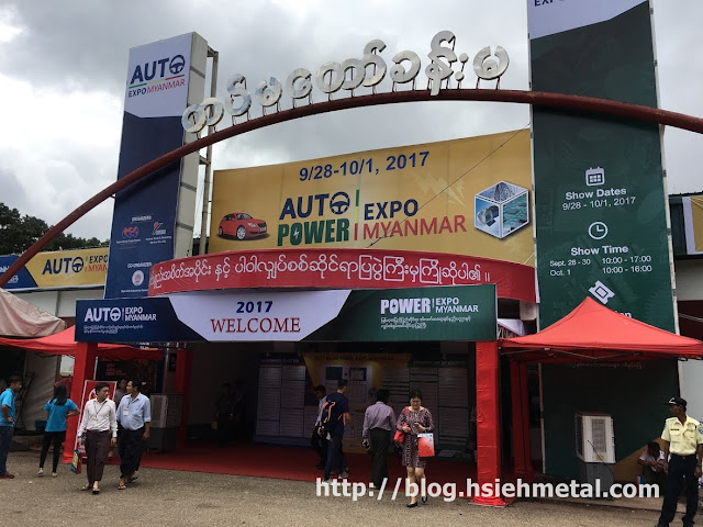 Auto Expo and Power Expo Trade Fair Yangon