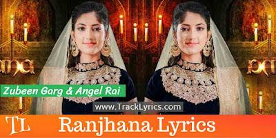 ranjhana-song-lyrics