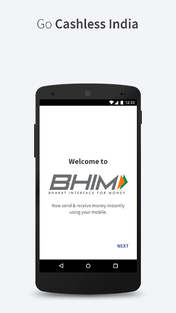 How-to-Send-Money-Payment-in-BHIM-App-By-Linking-Bank-Accounts