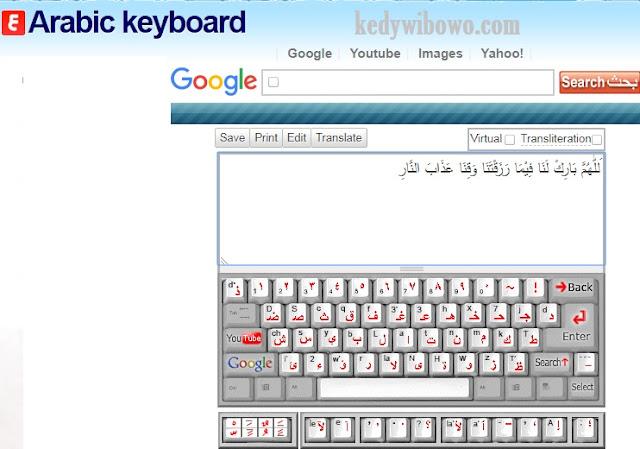 Cara Mudah Menulis Arab di Blogger