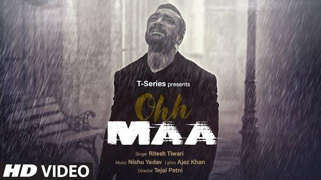 Ohh Maa Lyrics - Ritesh Tiwari
