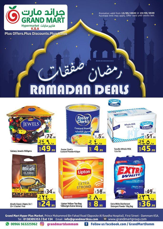 عروض جراند مارت الدمام اليوم 13 مايو حتى 19 مايو 2020 رمضان