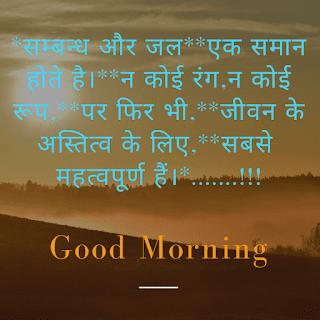 good morning images download free