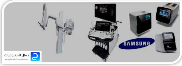 معدات الطب والصحة