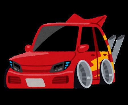 違法改造車のイラスト