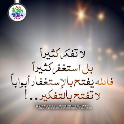 صور اسلامية 2020 خلفيات اسلامية روعة فيس بوك مصراوى الشامل