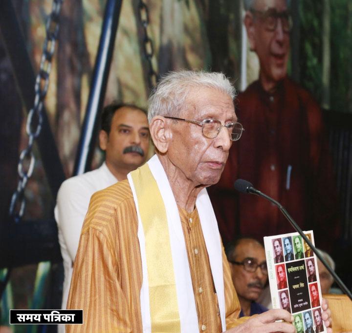 namvar-singh-hindi-rajkamal-prakashan