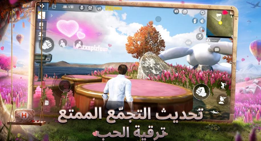 تحميل لعبة PUBG Mobile