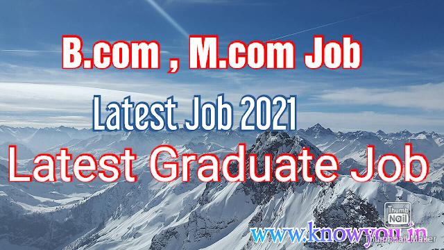 Urgent Job Vacancy 2021, Latest Job opening 2021, Graduate Job 2021