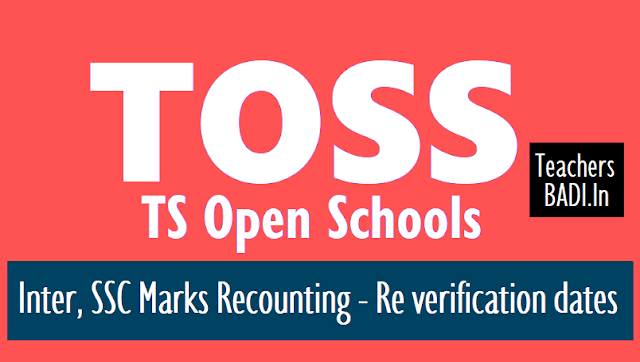 TOSS SSC Inter Results Marks Recounting, Re verification dates