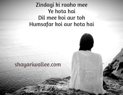 deep gulzar quotes on life