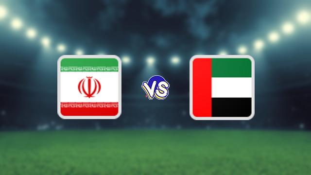 نتيجة مباراة الامارات وايران اليوم 07-10-2021 في التصفيات الاسيويه المؤهله لكاس العالم