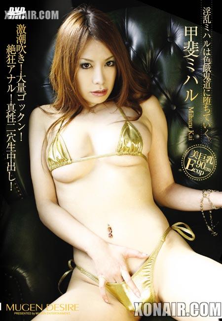 Mai shirosaki catwalk perfume 6