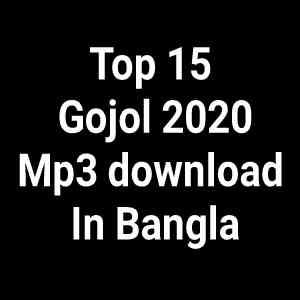 Mp3 Download 2020 (15+ Latest Bangla Islamic Gojol) Audios