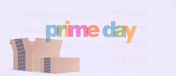 英國Amazon Prime Day,每年7月份