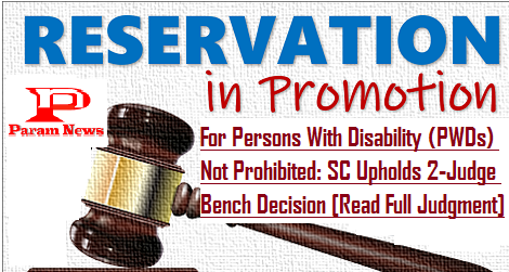 reservation-in-promotion-for-pwd-not-prohibited-sc-upholds-2-judge-bench-decision