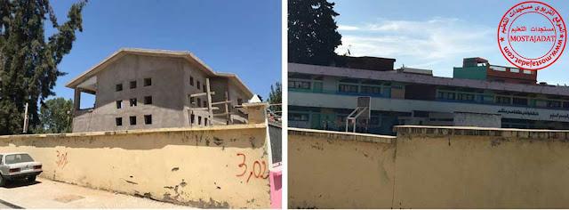 توسيع مدرسة يلوث الذوق المعماري بوزان!