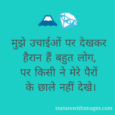royal attitude status in hindi,best attitude quotes