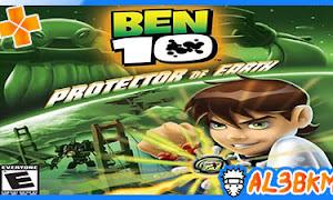 تحميل لعبة بن تن Ben 10: Protector of Earth على محاكي ppsspp