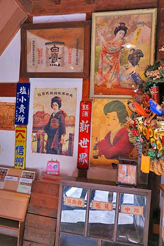 Shitamachi Museum Annex, Yanaka, Tokyo, Japan.