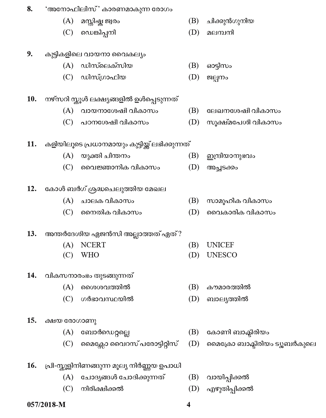 https://www.pscthriller.com/2019/07/kerala-psc-previous-question-papers-with-answer-key.html