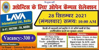 ITI Campus Placement Drive at Sujan ITI, Gaya, Bihar For Lava International Ltd Company Noida, Uttar Pradesh