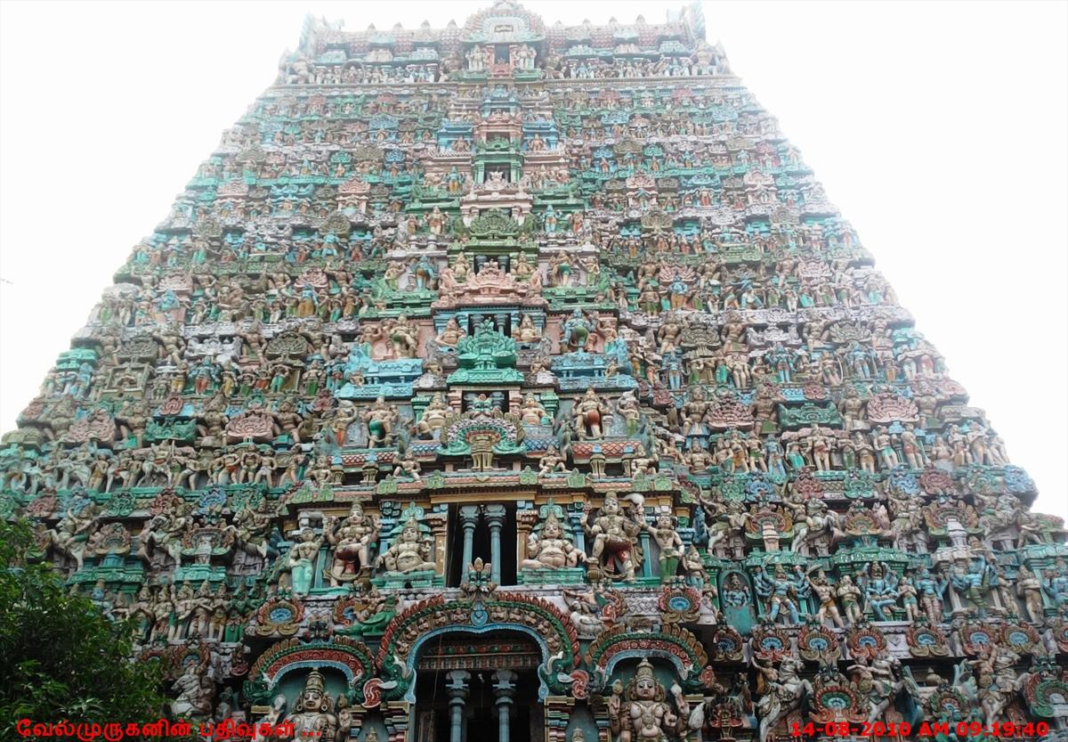 Sarangapani Temple 1