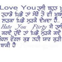 Punjabi Language Image