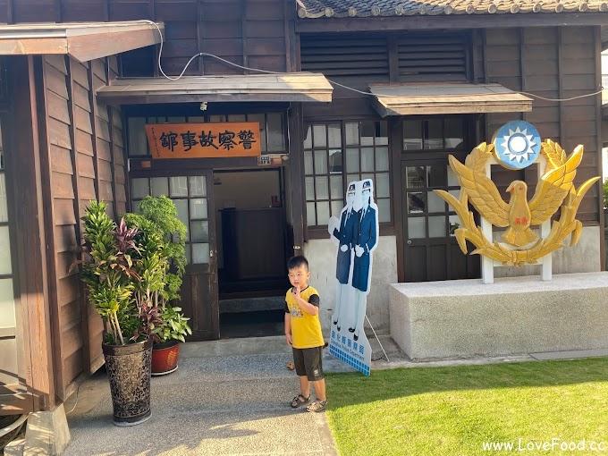 彰化員林-警察故事館-日式木造小屋 昔日警察宿舍改建-jing cha gu shi guan