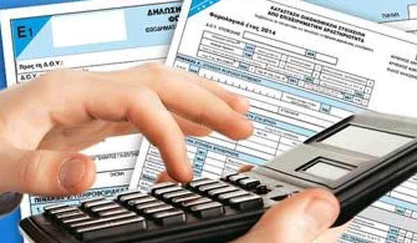 Ξεκινάει η υποβολή των φετινών φορολογικών δηλώσεων