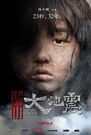 Tang shan da di zhen (2010)