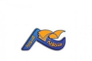 تردد قناة سوريا التربوية على النايل سات ◁ تردد القنوات السورية الجديدة