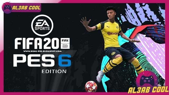 تحميل لعبة Pes 06 FIFA 20 EDITION احدث باتش 6 انتقالات 2021 الصيفية